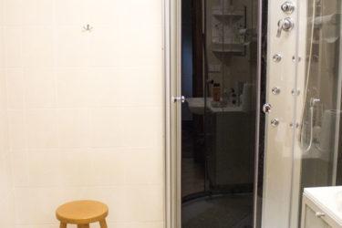 Łazienka z prysznicem, Ośrodek Górski Kordon